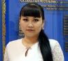 Аватар пользователя Тасболатова Гульбарам